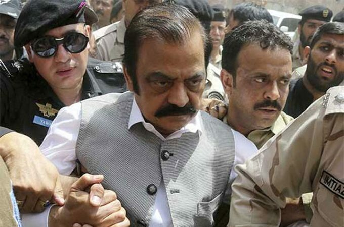 Rana Sanaullah's name added to the ECL