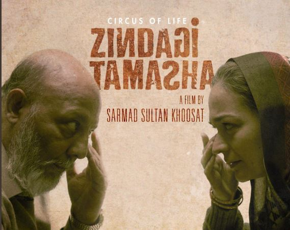 Film 'Zindagi Tamasha' will now be assessed by Council of Islamic Ideology for clearance