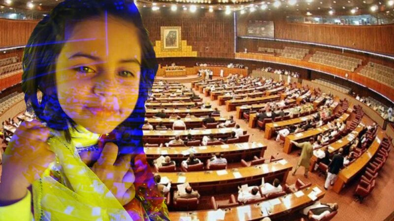 Parliament passes Zainab Alert bill almost 2 years after the 7 year old's brutal murder