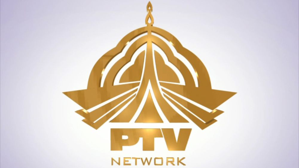 PTV will now add Rs. 100 to electricity bills of the consumers