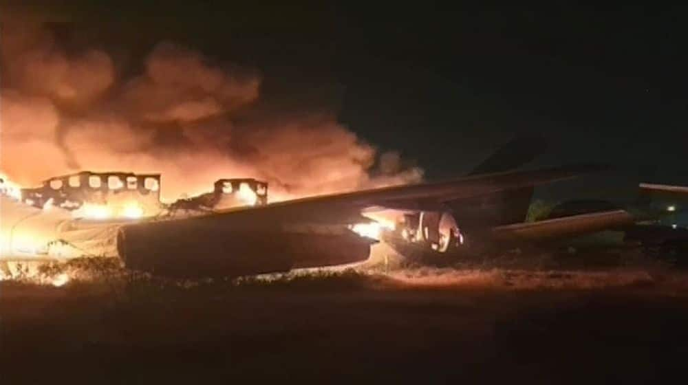 Shaheen Air's aircraft mysteriously catches fire