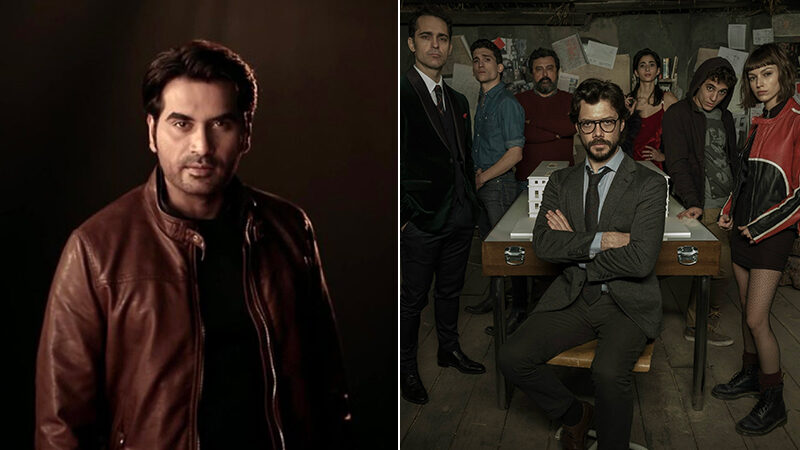 Humayun Saeed is not starring in Money Heist