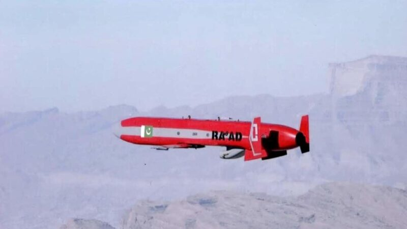 Pakistan army successfully test fires Ra'ad 2 cruise missile