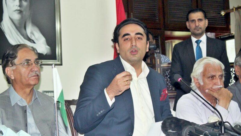 NAB summons Bilawal Bhutto Zardari on February 13