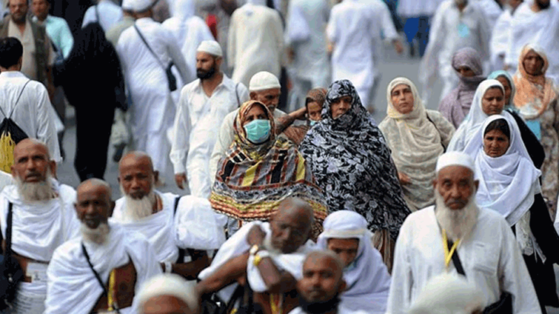 Government Hajj scheme applicants to get a full refund