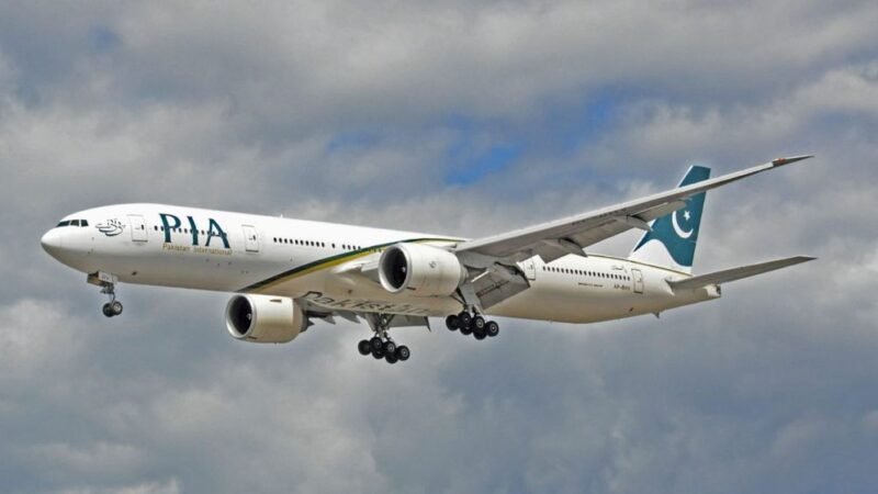 PIA suspends flight operations to China and Japan