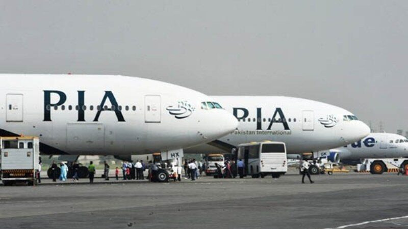 PIA cancels all international flights till March 28
