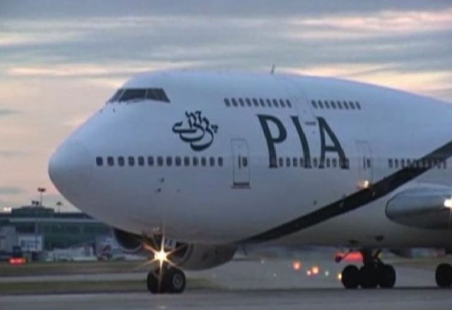 Court summons witnesses in PIA illegal appointment case