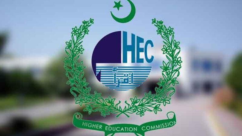 HEC stops substandard online university classes due to complaints