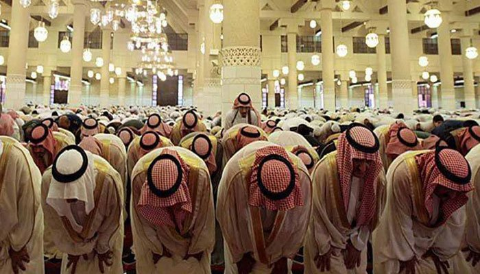 Saudi Arabia to suspend taraweeh prayers in Ramazan