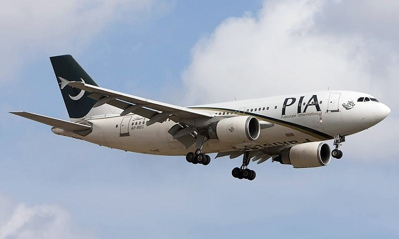 After EU, US revokes permission for PIA to operate special direct flights