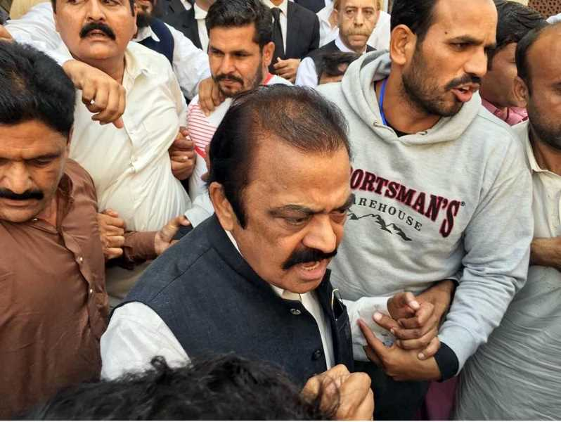Rana Sanaullah exempted from appearing in drug possession case