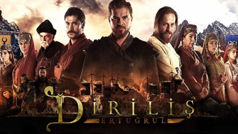 PTV to air series on Ertugrul Gazi on PM's request