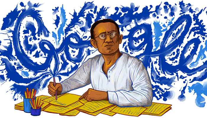 Google honours Manto with doodle on 108th birthday
