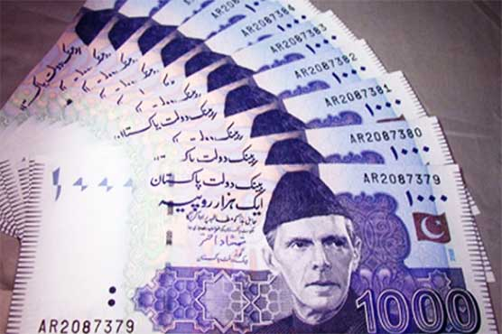 Fake Pakistani currency seized from officials of Indian High Commission