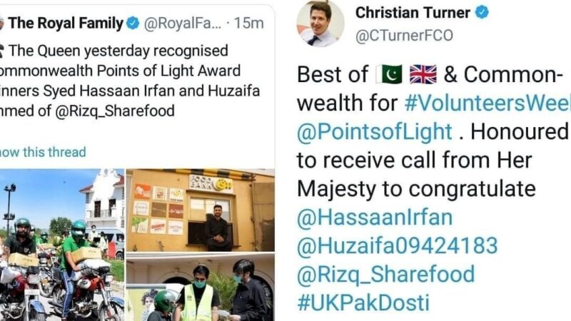 Queen of England recognizes Rizq's relief efforts for COVID-19 in Pakistan