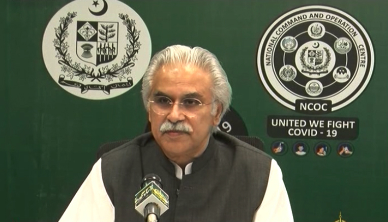 No shortage of beds, ventilators for COVID-19 patients: Zafar Mirza