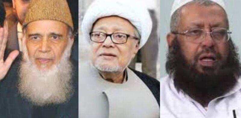 CM Murad reveals Munawar Hassan, Talib Jauhari, Mufti Naeem all died from virus