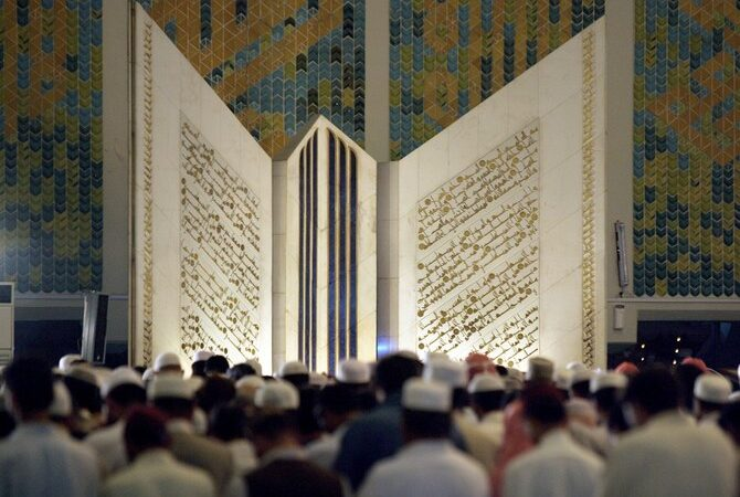 Saudi offers financial assistance for Pakistan's first state-owned Quran complex