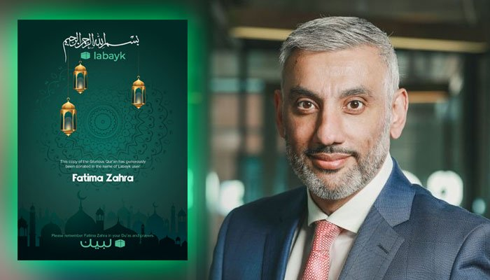 British-Pakistani banker launches 'Labayk',an Islamic app with aim to distribute 20 mn holy Qurans for free