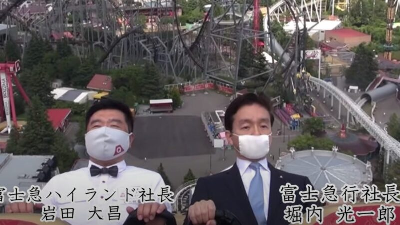'Please scream inside heart': Japanese riders expected to ride roller coasters calmly