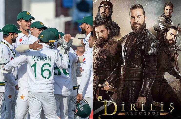 National cricket team is taking its motivation from Ertugrul: Azhar Ali