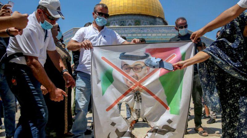 No diplomatic ties with Israel until Palestine issue is resolved: Saudi Arabia