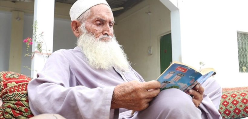 76-year-old pursues BA degree in Malakand after passing FA this year