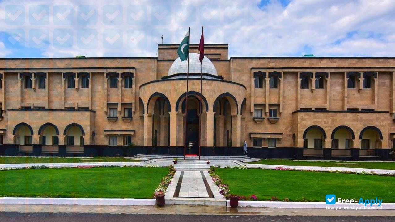 Abdul Wali Khan University Mardan Pakistan's top-ranked university: World University Rankings 2021