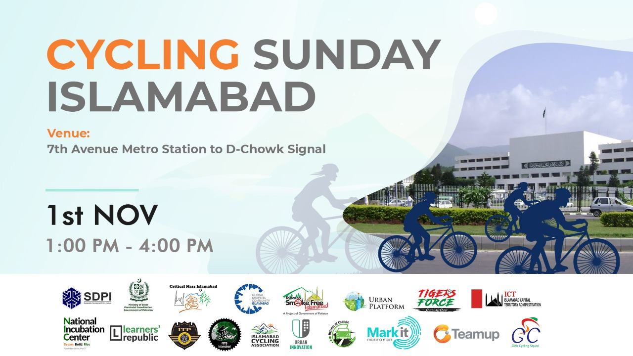 Ready for a pollution-free Sunday in Islamabad? Sign up for the 'Cycling Sunday' on Nov 1st