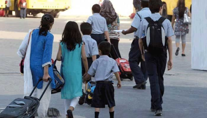 KP government to set weight limits on school bags carried by children