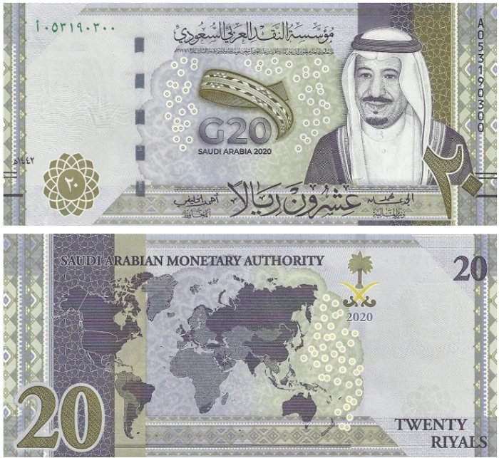 India infuriated after Saudi Arabia issues bank note showing Kashmir as separate state