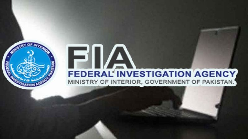 FIA arrests manager of porn network known for forcing girls into compromising acts
