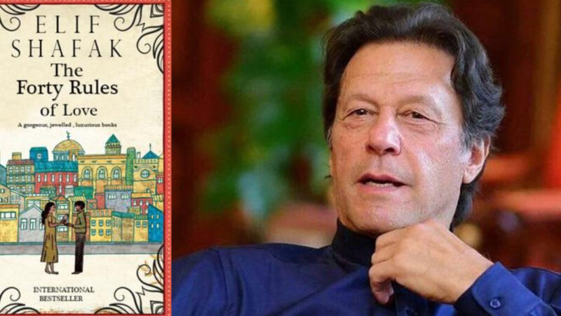 After Ertugrul, PM Imran recommends the nation to read 'Forty rules of love'