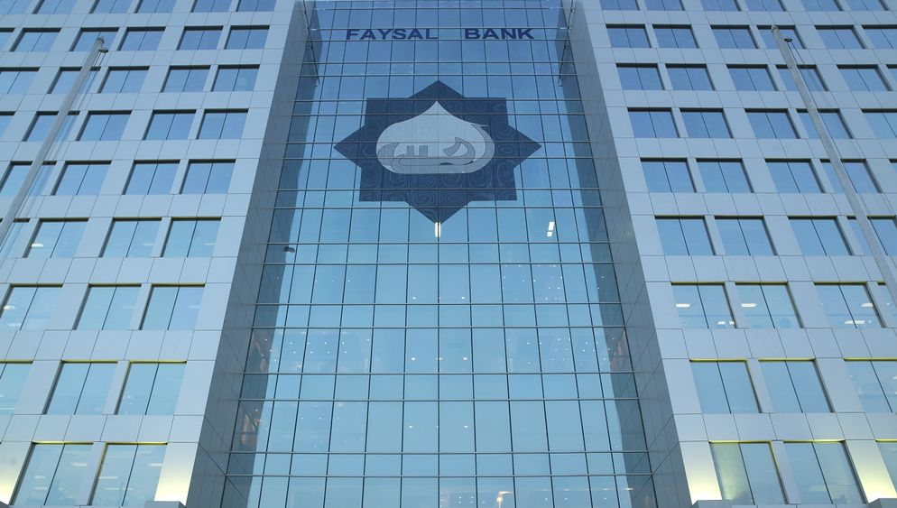 Faysal Bank's new dress code requires female employees to wear hijab and 'loose clothing'