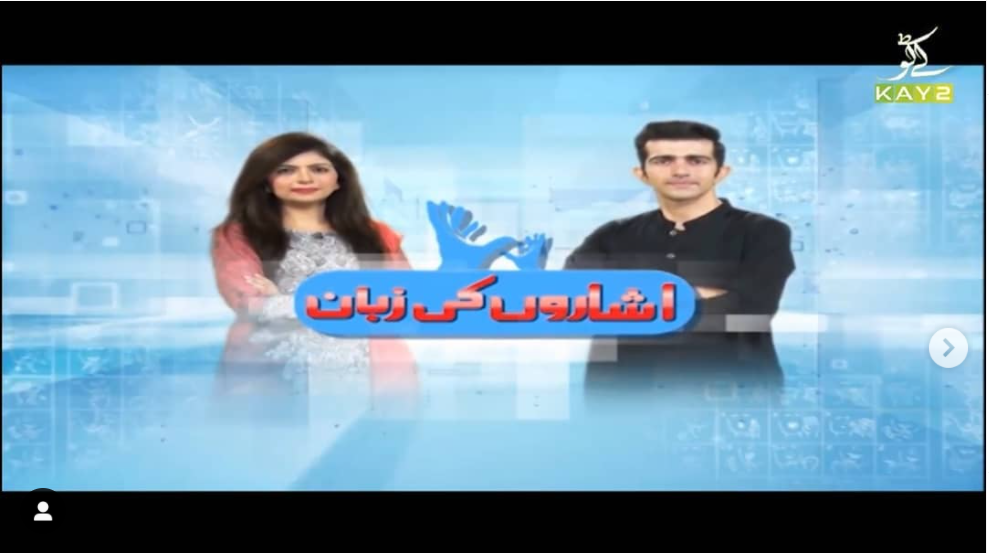 Pakistan's first deaf vlogger, Hassan Ahmad, takes another step forward with his own TV show