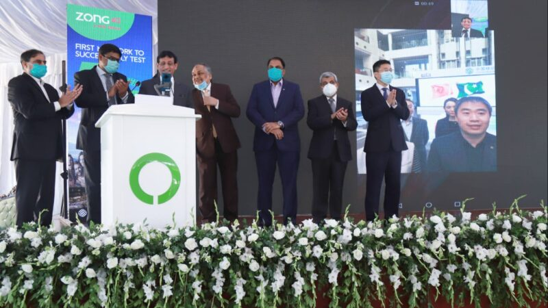 Zong has successfully carried out the first-ever 5G video call experiment in Pakistan.
