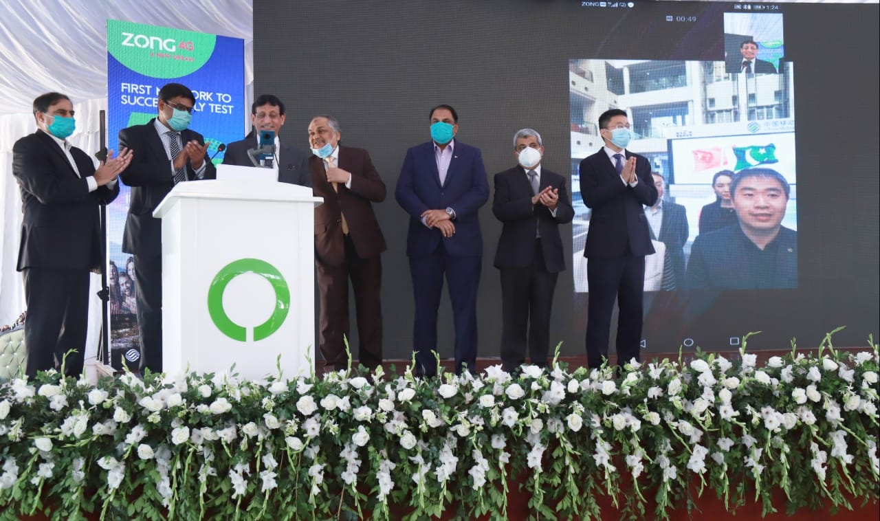 Zong carries out first-ever 5G video call experiment in Pakistan