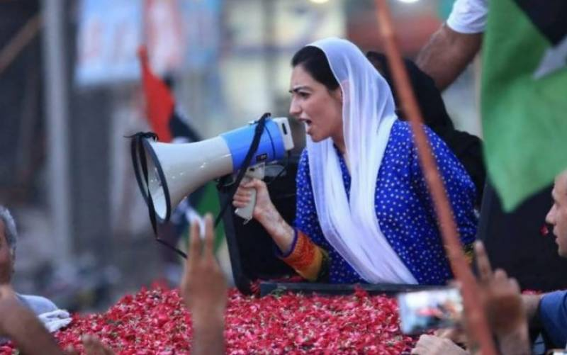 Aseefa Bhutto to make her political debut with PPP's rally in Multan