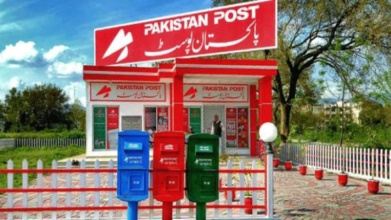 Pakistan Post ranks 67th position in the Universal Postal Union 2020 rankings