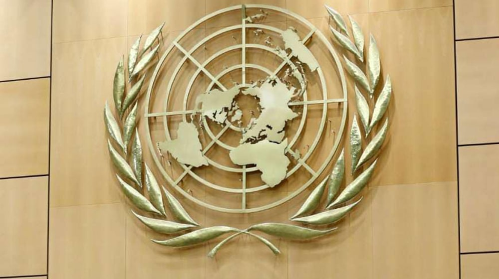 Pakistan ranks 154th among 189 countries in UN's Human Development Index