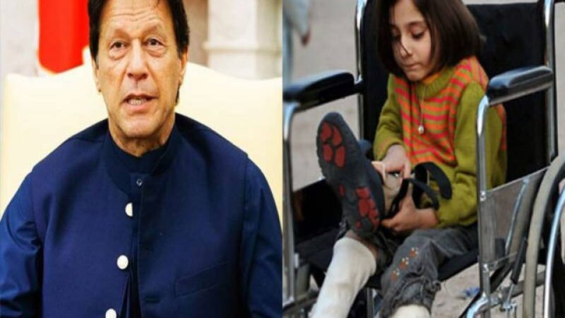 PM Imran announces monthly stipend for two million differently abled persons in the country