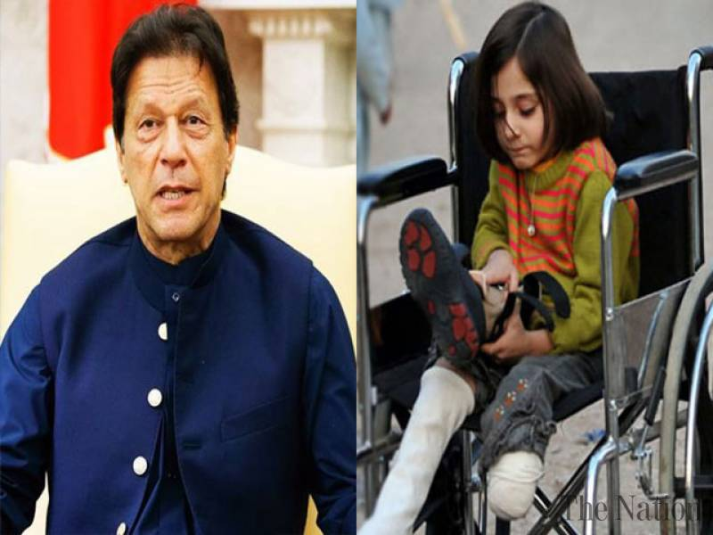 PM Imran announces monthly stipend for two million special persons in the country
