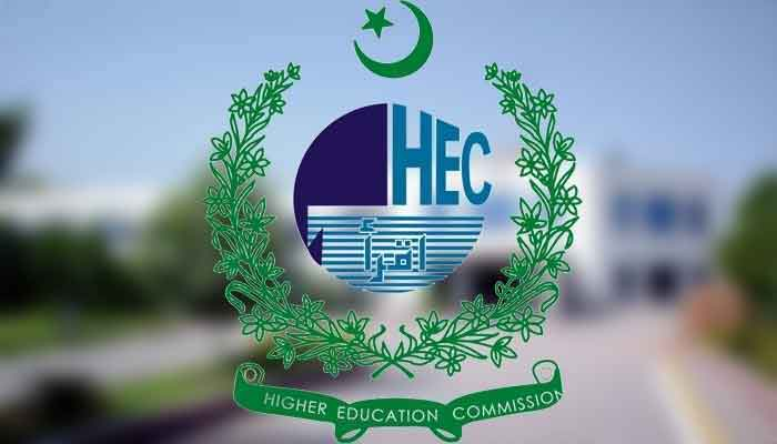 Pakistani students can now apply for PhD with only 16 years of education : HEC