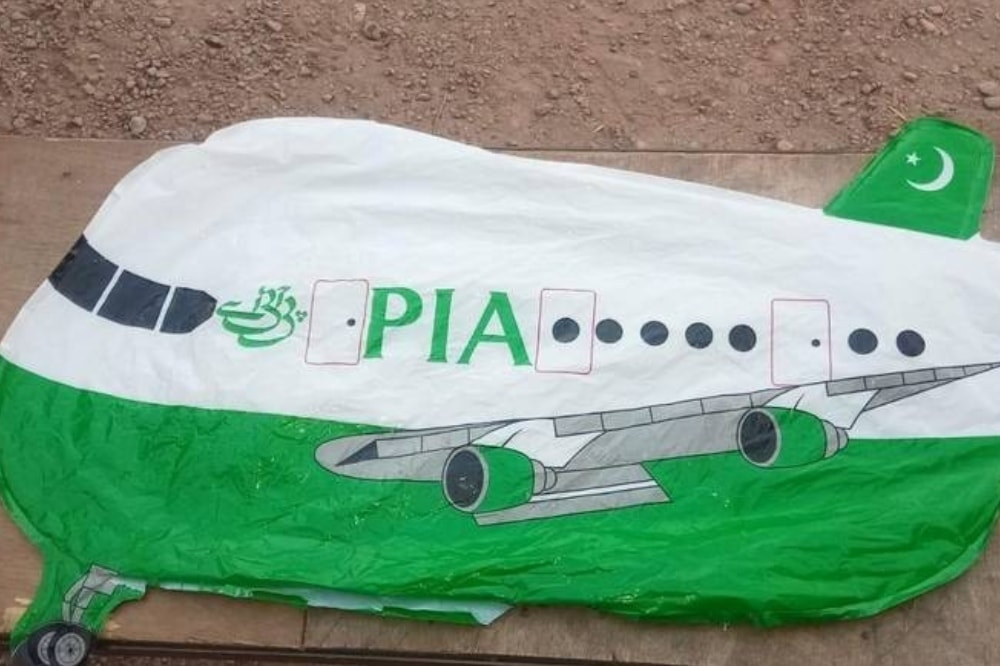PIA plane balloon in Kashmir gives Indian authorities death scare