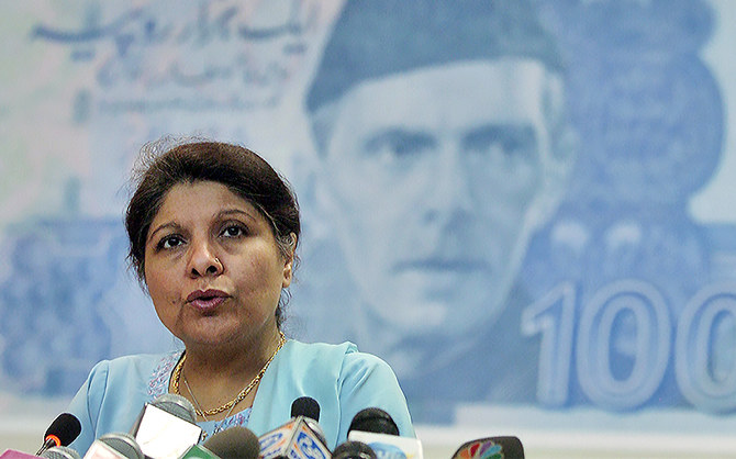 The Pakistan Stock Exchange (PSX) has appointed Dr. Shamshad Akhtar, a former caretaker Finance Minister of Pakistan, as its first female chair. A development economist and former central bank governor — also the first woman to assume this position — Akhtar previously served at the Asian Development Bank. In 2008, The Wall Street Journal named her one of the top ten women leaders in Asia.