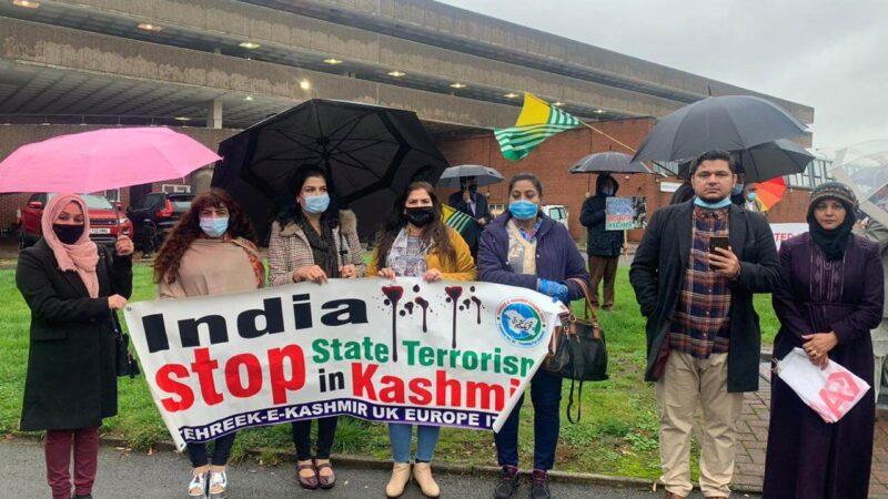 Kashmir Martyrs' Day