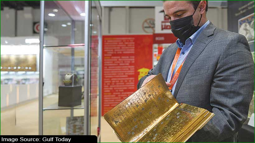 11th-century copy of Holy Quran worth Dhs500,000 displayed in Abu Dhabi