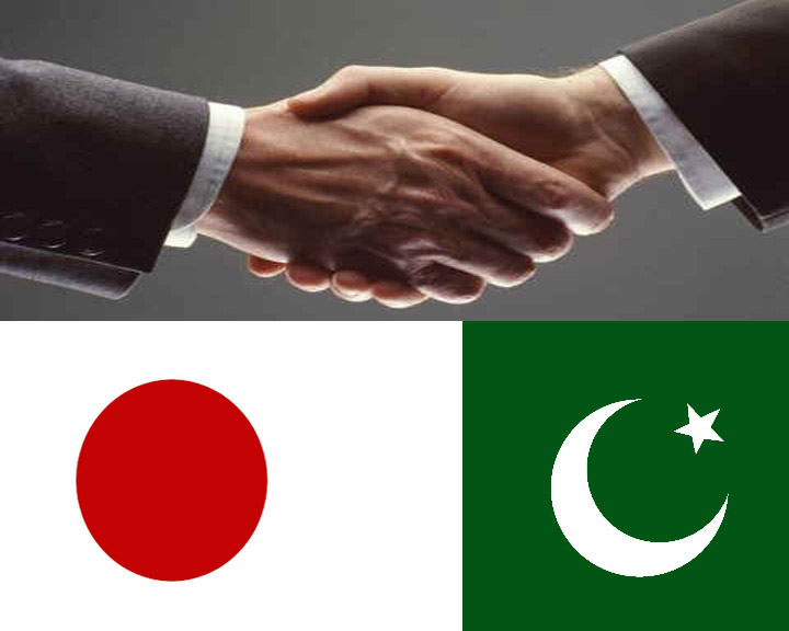 Japan's Bold Investment is set to invest in Pakistan's technology sector