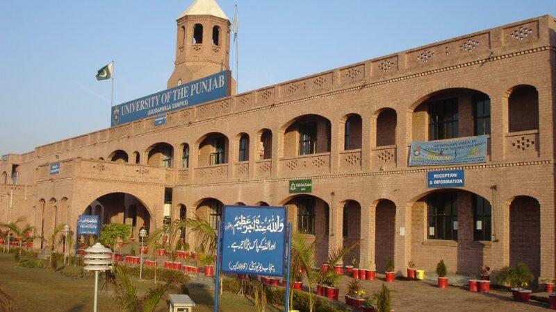 world's top 1000 universities